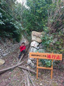 青木山城跡