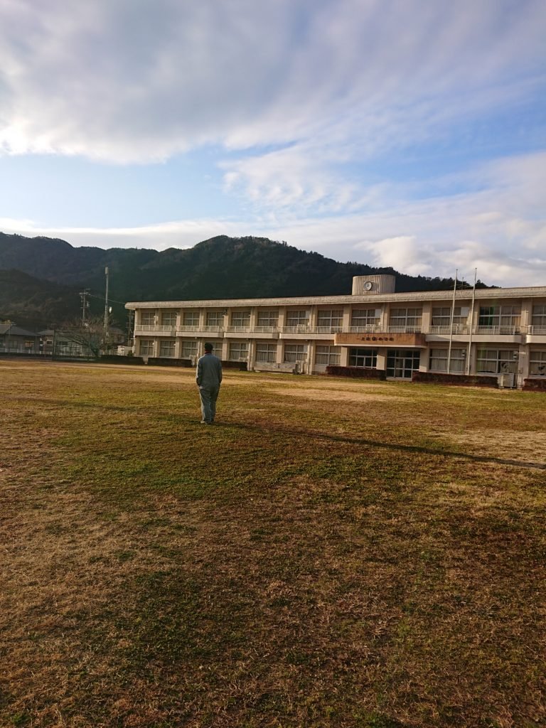 旧一之瀬小学校