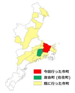 三重県伊勢市