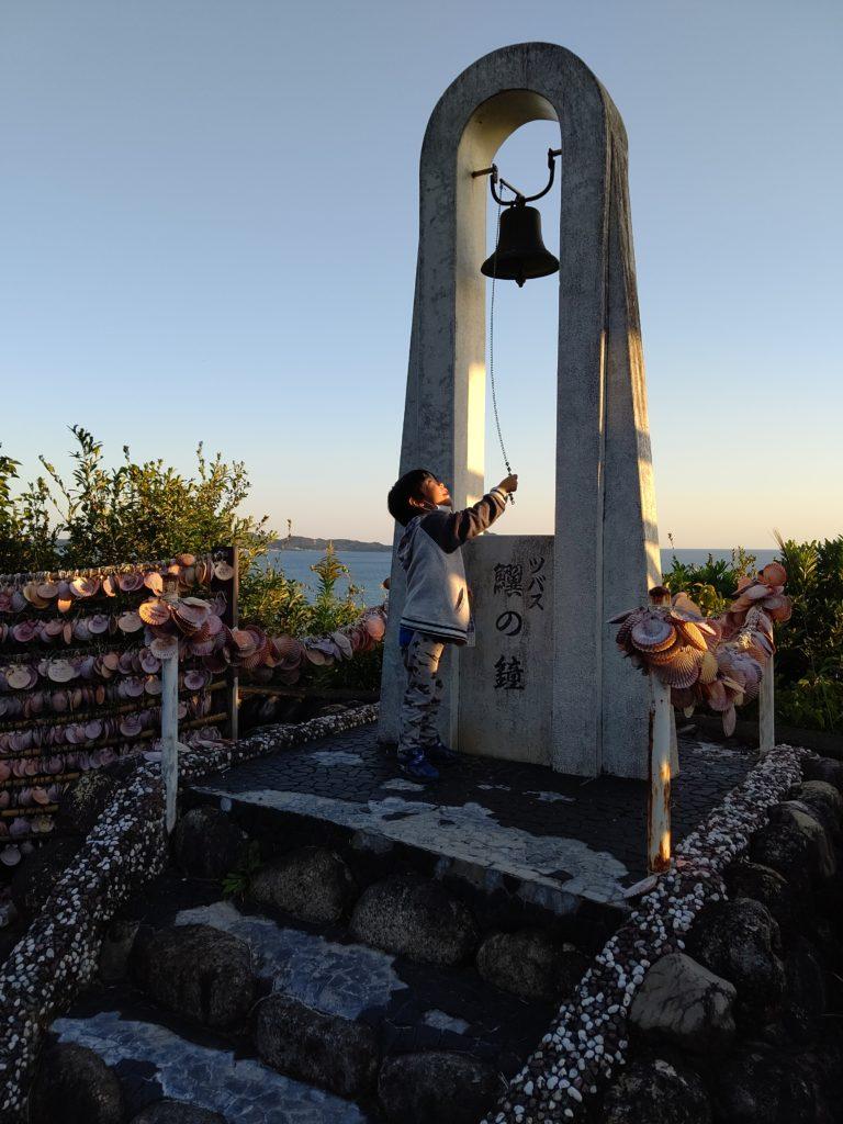 磯笛岬展望台