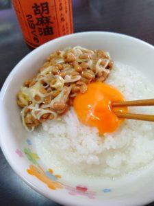 納豆たまごかけご飯